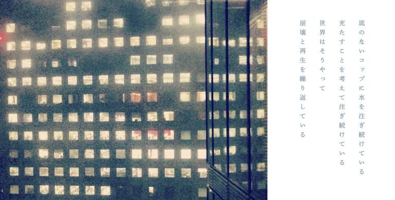 diary_2012_Dec_17